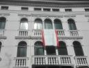 RISTRUTTURAZIONE PALAZZO TINTI - C.so Vitt Emanuele II - Pordenone: foto 1